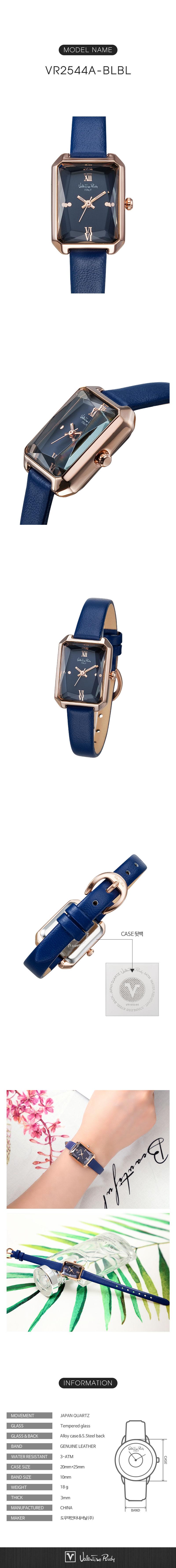 발렌티노 루디(VALENTINO RUDY) 발렌티노루디 VR2544A-BLBL 여자시계 가죽시계