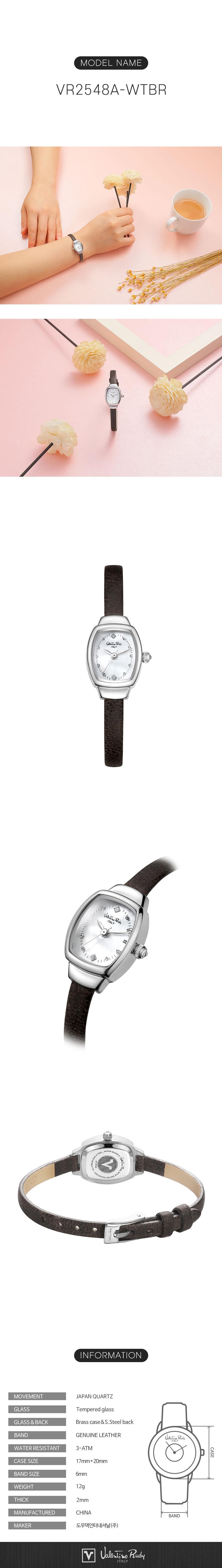 발렌티노 루디(VALENTINO RUDY) VR2548A-WTBR 여자시계 가죽시계