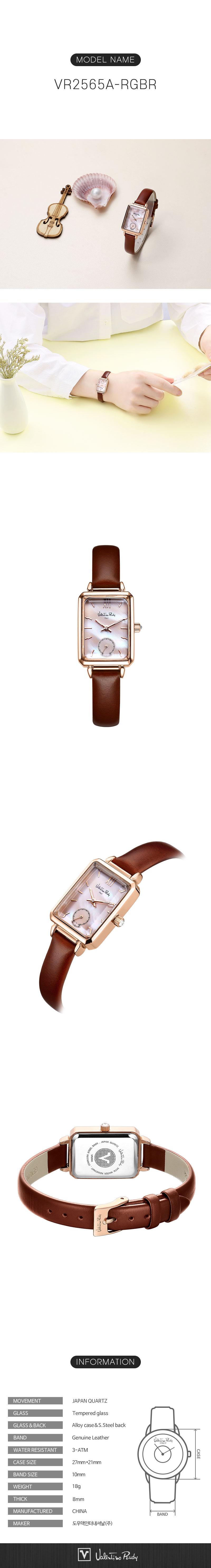 발렌티노 루디(VALENTINO RUDY) VR2565A-RGBR 여자시계 가죽시계
