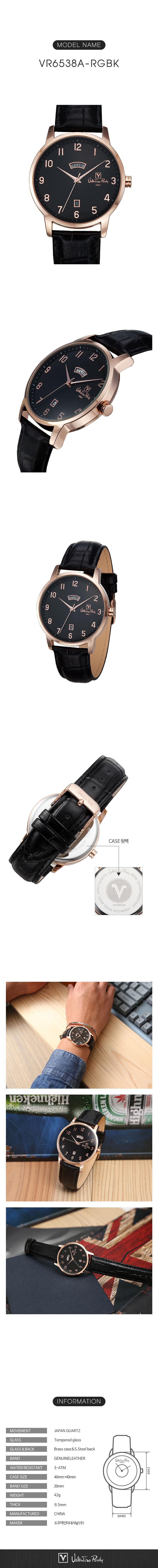 발렌티노 루디(VALENTINO RUDY) VR6538A-RGBK 남자시계 가죽시계